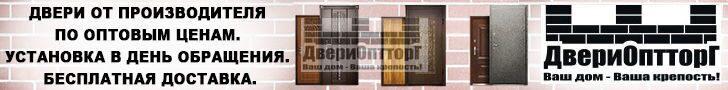 Banner-doors